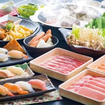 寿司・豚しゃぶしゃぶ食べ放題コース