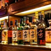 『山崎18年』『白州18年』など、レアな年代物のウイスキー