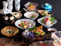 本格和食を堪能できる『月替わり 旬の食材を使った会席コース』