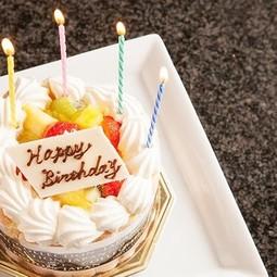 神戸牛・フォアグラ・ホールケーキ付。誕生日&記念日のお祝いに最適なコースです。