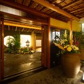 北浜駅近くのビル地下1階にある、隠れ家的な日本料理店