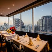 時刻とともに変わる眺望もご馳走。都心を一望できるレストラン