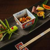 様々な食材と調理法で、一つひとつ丁寧につくり出される、季節感満載の「五色五味」を意識した『前菜』
