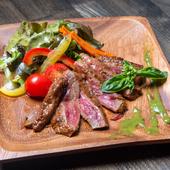 ジューシーな味わいを楽しめる、『牛ハラミ』は料理人のイチオシ