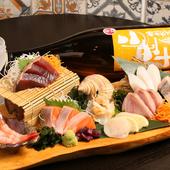 まずはこれ!鮮度抜群の魚を召し上がれ『豪快新鮮刺身盛り』
