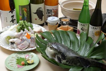 淡白な味ながら深い旨味が絶品。様々な調理法を気軽に楽しめる『ふぐ料理』