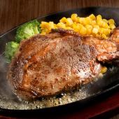 『リブロースステーキ』はミディアムレアで味わうのが断然オススメ!