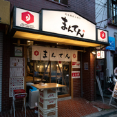 JR中央線中野駅から5分。フラリと立ち寄りたくなる店構え