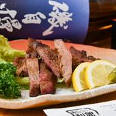 【和利館】名物。素材のおいしさを堪能できる『牛タン料理』