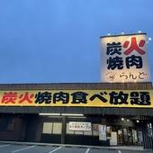 九州縦貫道筑紫野ICからすぐの大型焼肉店