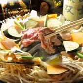 生ラムモモ肉と野菜がセットになった『ジンギスカン』