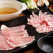 あっさりとした味わいの『鹿児島県産黒豚しゃぶしゃぶ』