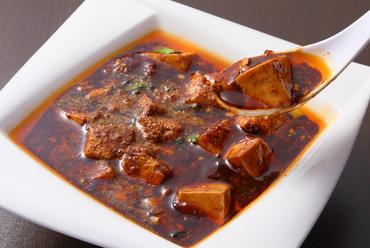自家製黒ラー油が、味の決め手。辛さを控えた四川風『本格名物麻婆豆腐』