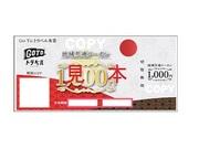 日頃のご愛顧誠にありがとうございます。 当店では、GoToトラベル地域共通クーポンをご利用頂けます。 また、高知県GoToEatキャンペーン食事券もご利用頂けます。 是非、この機会にご利用下さい。