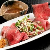 店内手仕込み!ランプ肉を薄く切って低温で調理した『ローストビーフのカルパッチョ』