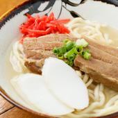 スープが選べる自分好みの一杯、『沖縄そば』