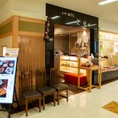 京王百貨店新宿店のレストラン街にあり、アクセス良好
