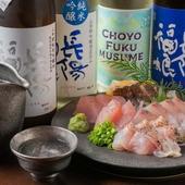 酒のあてとして食したい、朝獲れ鮮魚を堪能できる『刺身の盛り合わせ』