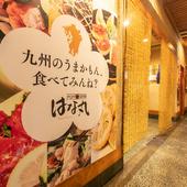 """""""九州のうまかもん、食べてみんね?""""実際に訪れたような雰囲気"""