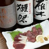 日本酒や焼酎が進む九州郷土料理と山口県産食材に酔いしれる