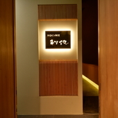 地下鉄「栄」駅より徒歩3分でアクセス至便