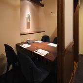 【完全個室】テーブル席(最大4名様)