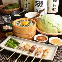 当店自慢の三河錦爽どりをご堪能いただけるコースです。鶏尽くしの料理をお愉しみください。
