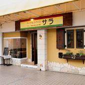 お店は上品なたたずまい。家族連れの食事やテイクアウトに人気