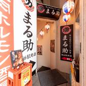 熊谷駅の目の前。地下1階にある秩父ホルモン専門店