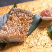 身がやわらかくて味が良い高級魚・甘鯛の代表的な料理。うろこのパリパリ食感が楽しい『甘鯛松笠焼き』