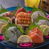 沖縄の魚のみ使用! ほかではなかなか食べられない味が楽しめる『刺身3点盛』