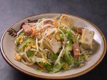 沖縄料理の看板的存在『ゴーヤチャンプルー』