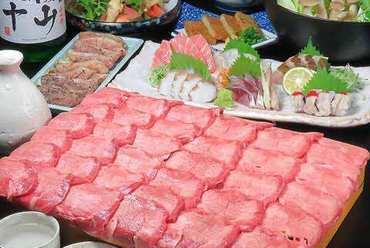 【牛タンしゃぶしゃぶかもつ鍋、鮮魚の盛り合わせのコース】