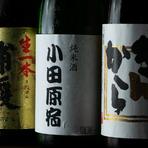 地元蔵元の醸造による『箱根山』や、地元酒店のプライベートブランド『小田原宿』など、珍しい地酒からオーソドックスなものまで、充実した日本酒ラインナップも魅力。好みの味わいがきっと見つかります。
