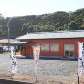 お店のロケーションは茨城県日立市の海沿い