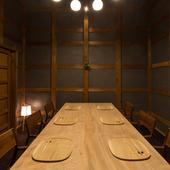 じっくり食事とお酒を楽しめる、プライベート感満載の完全個室