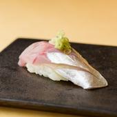 大衆魚ながら極上の味わい。身のハリ最高『鯵』