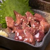 日本3大地鶏の一つ「名古屋コーチン」を生で味わう『絶品!名古屋コーチン レバー刺し』