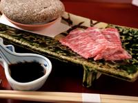 成熟した肉本来の旨みを堪能『瀬戸山麓牛の石焼き』