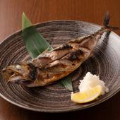 五島列島直送の日替わり鮮魚『本日の鮮魚一本焼き』
