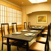 大切な方へのもてなしは、独創性溢れるワンランク上の日本料理