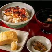 国産鰻を炭火でパリッと、中をふっくら焼き上げまた『うな丼』