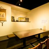 4名まで収容可能な個室。少人数グループでの宴会に最適
