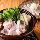 【要予約・2人前~】食感豊かなこだわりふぐ鍋『大分米水津産 ふぐ鍋(ふぐしゃぶ付)』