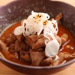 幅広いお酒に合い、食べ飽きない味に仕上げるため、新鮮な豚もつだけの具材にこだわり。合わせ味噌の煮汁でじっくり煮込むと、程好い柔らかさとまろやかな一品に。日本酒、焼酎、ハイボールなどと一緒にどうぞ。