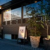 食以外にもさまざまな滋賀県の魅力に触れられる洋食屋