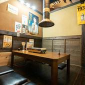 完全個室あり。プライベートな飲み会などに好適です