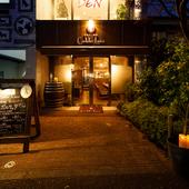吉祥寺駅より徒歩6分、のんびりムードも人気の店