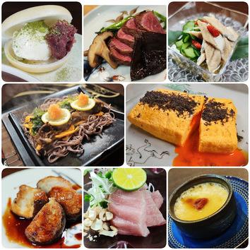 創作和食コース 8品