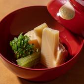 蔵囲昆布と広島の湧き水で引いた「だし」でじっくりと炊いた『朝堀り筍の椀』